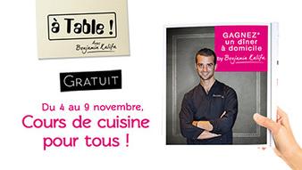 a-table-avec-benjamin-kafila-centre-commercial-auchan-bordeaux-lac-1_338mx_254my