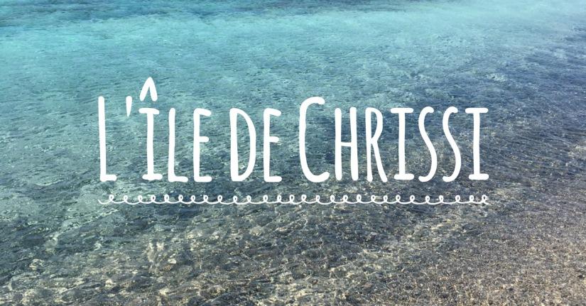 crete-voyage-pteapotes-knossos-krissi-ile-grece-trip-decoverte-santorin-santorini-vacances (2)